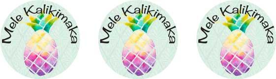 watercolor pineapple Mele Kalikimaka gift tag